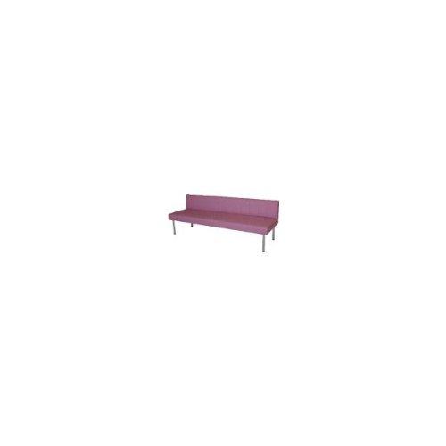 ミズノ ロビーチェア 背付き ピンク【MC718 P】 (販売単位:1台) B00J6Z73PK