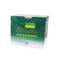 [低分子活性型SOD様食品] [NIWANA] ニワナマイルド 90包入 B00FIYD6O0
