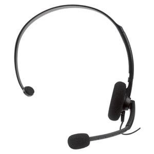 Microsoft P5f-00001 Headset For Xbox 360 - Black | Computers