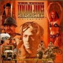 The Young Indiana Jones Chronicles, Volume One (Television Series) by unknown Soundtrack edition (1992) Audio CD