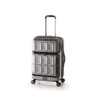 スーツケース 【ガンメタブラッシュ】 拡張式(54L+8L) ダブルフロントオープン アジアラゲージ 『PANTHEON』   B07PF8JGZK