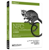NFC: Arduino. Android and PhoneGap near field communication(Chinese Edition) PDF