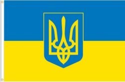 Ukraine with Trident Large 3 X 5 Feet Country Flag Banner .. Great Quality ... New