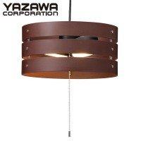 日用品 照明 関連商品 LED9W 2灯 ペンダントライトライト ダークブラウン Y07PDL09L01DBR B07674GL2W