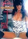 Julie Strain's Ultimate Penthouse Collection, Julie Strain and Kevin Eastman, 1932413588