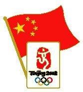 Beijing Olympics China Flag Pin