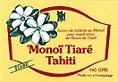 Soap Bar Gardenia (Tiare) Monoi Tiare Cosmetics 4.6 oz Bar (4.6 Ounce Soap Bar)
