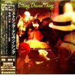 STRING DRIVEN THING: SECOND +7(ltd.paper-sleeve)(reissue)
