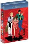 Paq. Studio Ghibli Vol. 3 (Viaje De Chihiro / Recuerdos Del Ayer / Castillo De Cagliostro) [NTSC/Region 1 and 4 dvd. Import - Latin America]