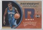 (Rashad McCants #43/99 (Basketball Card) 2005-06 Upper Deck Hardcourt - Hardcourt Rookies Jerseys #136-J )