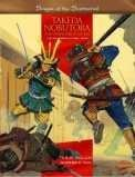 Saga of the Samurai, Terje Solum, 097209251X