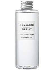 Muji Sensitive Skin Lotion - High Moisturizing - -