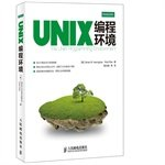 img - for UNIX Programming Environment(Chinese Edition) book / textbook / text book