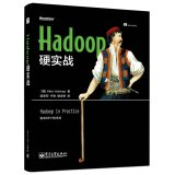 Read Online Hadoop real hard(Chinese Edition) ebook