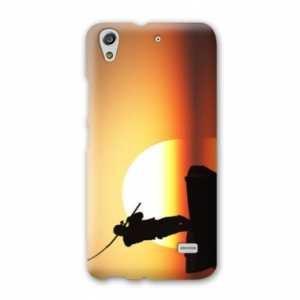 Amazon.com: Case Carcasa HTC 626 chasse peche - - fishing N ...