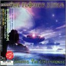 Scanning the Green House by Flower Kings (2000-03-23)