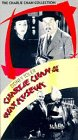 Charlie Chan: At the Wax Museum [VHS]