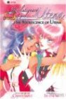 Revolutionary Girl Utena The Adolescence of Utena: The Adolesence of Utena