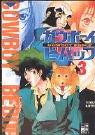 Cowboy Bebop, Bd. 3 Taschenbuch – 2002 Yutaka Nanten Ehapa Comic Collection 3898855635 Belletristik