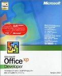 【旧商品】Office XP Developer アカデミック B00005OHWP Parent
