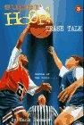 Trash Talk, Hank Herman and Dan Weiss, 0553482750