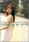 CRADLE ON MY NOISE L*I*V*E-LIVE INSOMNIA VIDEO EDITION- [DVD]