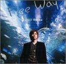 Free way B0002AP25Q