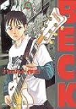 BECK(4) (KCデラックス 月刊少年マガジン)