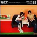 COUPLE'S B0002ZBK84 LIFE the 01 COUPLE'S in the room B0002ZBK84 Parent, 八束村:3938de97 --- cognitivebots.ai