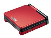 Gameboy Advance SP Boktai Edition