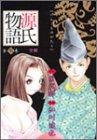 3 Utsusemi Tale of Genji (YJC-UJ favorite book) (2003) ISBN: 4087827909 [Japanese Import]