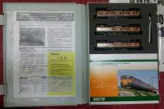 TOMIX 98276 115系1000番台 近郊電車 高崎車両センター リニューアル車 3両セット B07T4ZLFPM