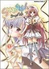 SHUFFLE!-Days in the bloom (1) (Kadokawa Comics Ace) (2004) ISBN: 4047136379 [Japanese Import]
