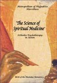 Download The Science of Spiritual Medicine: Orthodox Psychotherapy in Action PDF