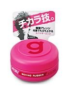 GATSBY Moving Rubber Spyky Edge Hair Wax Mobile - 25g