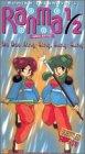 Ranma 1/2: Hard Battle - Da Doo Ling Ling [VHS]