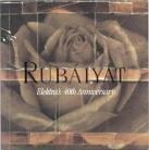: Rubaiyat - Elektra's 40th Anniversary (2 Disc Set)