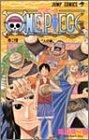 ONE PIECE 24 (ジャンプ・コミックス)