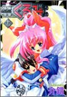 Steel Angel Kurumi (11) (Kadokawa Comics Ace) (2004) ISBN: 4047136085 [Japanese Import]
