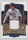 eric-gagne-44-165-baseball-card-2004-upper-deck-peak-performers-jerseys-gold-pp-eg