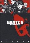 GANTZ 6 (ヤングジャンプコミックス)