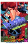 Warning of MMR Magazine Mystery Investigates 7 Japan Kaimetsu-century last (Shonen Magazine Comics) (1995) ISBN: 4063121895 [Japanese Import]