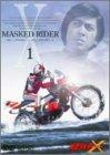 Kamen Rider X Vol.1 (Masked Rider) (USED Import DVD) 11 Episodes.