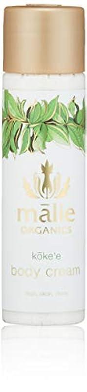 malie organics 코케에 바디 크림 222ml