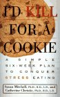 I'd Kill for a Cookie, Susan Mitchell and Catherine Christie, 0525941428