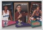 Tom Hammonds; Jon Barry; Mark Price (Basketball Card) 1992-93 Skybox - School Ties #ST5 ()