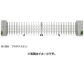 YKKAP 伸縮ゲート レイオス1型(太桟) 両開き 22-22W H12 PGA-1  カームブラック B00ALSE9WG