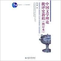 Boya School Of Chinese Language And Literature History Of