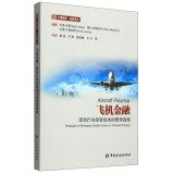 Download Aircraft Finance: Strategies for Managing Capital Costs in a Turbulent Industry(Chinese Edition) PDF