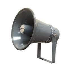 8'' Weatherproof PA Speaker w/ Transform